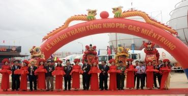 Khánh thành Tổng kho tồn trữ và chiết nạp gas (LPG) lớn nhất khu vực miền Trung - Tây Nguyên