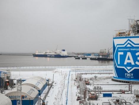 Nga vượt mặt Mỹ cung cấp khí đốt tự nhiên hóa lỏng cho ...