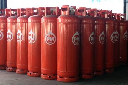 PM GAS 45kg
